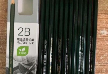 Bút chì gỗ 2B cao cấp Deli 7084