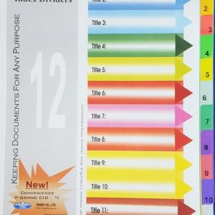 Phân trang nhựa A4 - 12 số